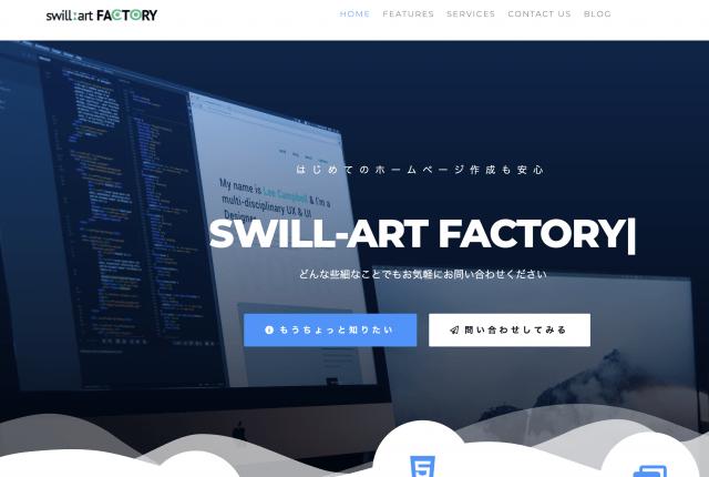 swill-art FACTORY